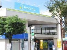 【店舗写真】ハウスコム(株)掛川店