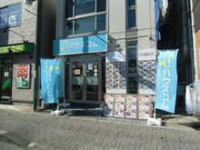【店舗写真】ハウスコム(株)久喜店