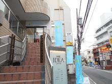 【店舗写真】ハウスコム(株)竹ノ塚店