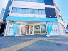 【店舗写真】ハウスコム(株)前橋店