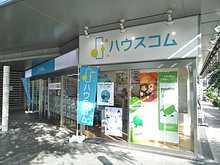 【店舗写真】ハウスコム(株)太秦天神川店