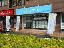 【店舗写真】ハウスコム(株)東川口店