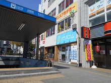 【店舗写真】ハウスコム(株)熱田店