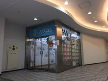 【店舗写真】ハウスコム(株)秦野店