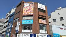 【店舗写真】ハウスコム(株)上板橋店