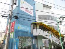 【店舗写真】ハウスコム(株)菊名店