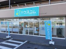 【店舗写真】ハウスコム(株)宇都宮東店