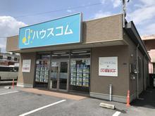 【店舗写真】ハウスコム(株)美里店