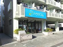【店舗写真】ハウスコム(株)小禄店