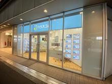 【店舗写真】ハウスコム(株)戸塚店