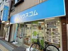 【店舗写真】ハウスコム(株)高槻店