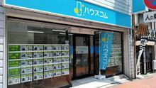 【店舗写真】ハウスコム(株)大森店