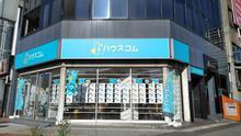 【店舗写真】ハウスコム(株)岐阜駅前店
