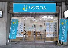 【店舗写真】ハウスコム(株)黒川店