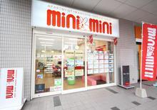【店舗写真】ミニミニFC佐世保大塔店(株)スカイホーム