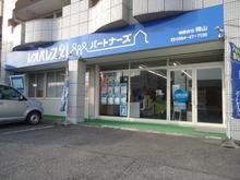 【店舗写真】レオパレスパートナーズ大垣店(有)翔山
