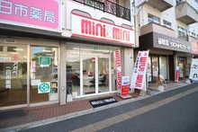 【店舗写真】ミニミニFC二日市店(株)Life up