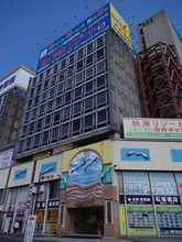 【店舗写真】ロイヤルリゾート(株)熱海駅前店