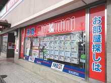 【店舗写真】ミニミニFC阪急茨木店(株)穂積住宅