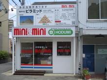 【店舗写真】ミニミニFC岸辺正雀店(株)穂積住宅