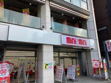 【店舗写真】(株)ミニミニ城東千葉店