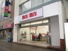 【店舗写真】(株)ミニミニ城東松戸店