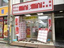 【店舗写真】(株)ミニミニ城東市川店