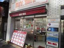 【店舗写真】(株)ミニミニ城東津田沼店