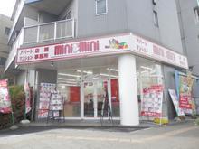 【店舗写真】(株)ミニミニ城東浦安店