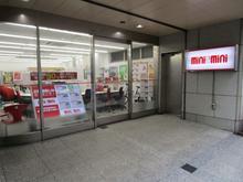 【店舗写真】(株)ミニミニ城東秋葉原店