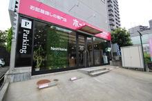 【店舗写真】ホームメイトFC西条中央店(株)ネクストホーム