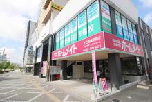 【店舗写真】ホームメイトFC西条駅前店(株)ネクストホーム