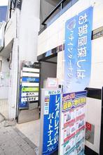 【店舗写真】(株)ハナインターナショナル浦安駅前店