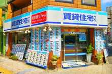 【店舗写真】賃貸住宅サービス NetWork上本町店(株)LEGATO