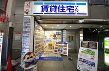 【店舗写真】賃貸住宅サービス NetWork瓢箪山店(株)LEGATO