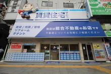【店舗写真】賃貸住宅サービス NetWork南森町店(株)LEGATO