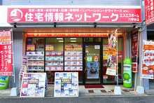 【店舗写真】住宅情報ネットワーク (株)エスエスホーム
