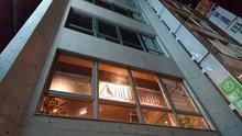 【店舗写真】T-GROUP合同会社HILO HOUSE