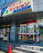 【店舗写真】シャーメゾンショップ (株)守屋住宅指扇店