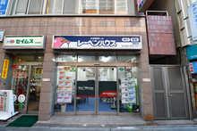 【店舗写真】(株)レーベンハウス浦和店