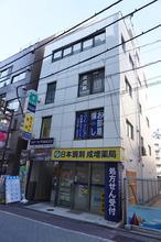 【店舗写真】(有)成増ハウジング