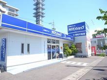 【店舗写真】アパマンショップ平成支店(株)明和不動産