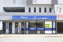 【店舗写真】アパマンショップ水前寺支店(株)明和不動産