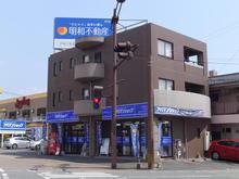 【店舗写真】アパマンショップ日赤通り支店(株)明和不動産