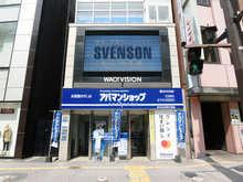 【店舗写真】アパマンショップ熊本中央支店(株)明和不動産