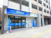 【店舗写真】アパマンショップ鹿児島駅前支店(株)明和不動産