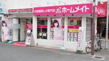 【店舗写真】ホームメイトFC高槻駅前店ホクセツハウス(株)
