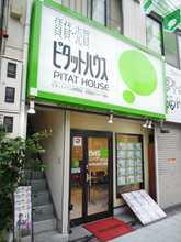 【店舗写真】ピタットハウスJR野田店(有)マルイマ興産