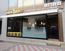 【店舗写真】ROOM SELECT池下店(株)洞口