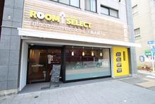 【店舗写真】ROOM SELECT桜山店(株)洞口